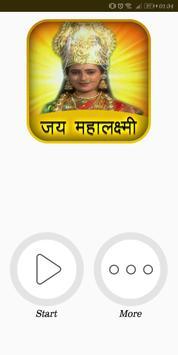 Jai Mahalaxmi poster