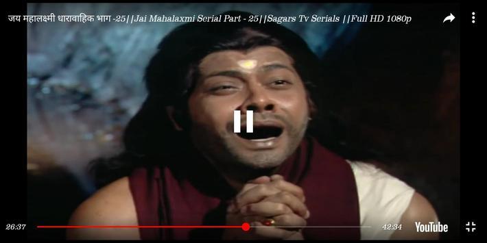 Jai Mahalaxmi screenshot 5