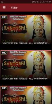 Jai Santoshi Maa screenshot 2