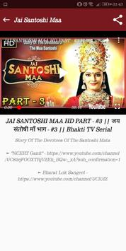 Jai Santoshi Maa screenshot 5