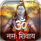 Om Namah Shivaya tv serial - ॐ नमः शिवाय सीरियल icon