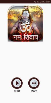 Om Namah Shivaya tv serial - ॐ नमः शिवाय सीरियल screenshot 1