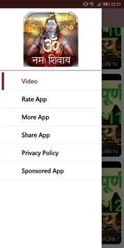 Om Namah Shivaya tv serial - ॐ नमः शिवाय सीरियल screenshot 4