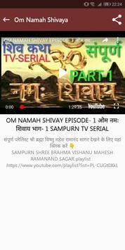 Om Namah Shivaya tv serial - ॐ नमः शिवाय सीरियल screenshot 5