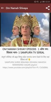 Om Namah Shivaya tv serial - ॐ नमः शिवाय सीरियल screenshot 6
