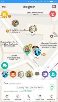 FangZouDiu screenshot 1