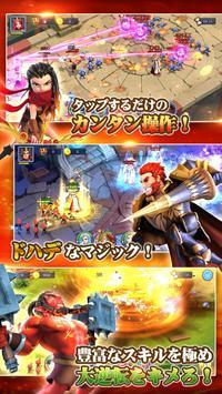 ファイナル・ヒーローズ (Final Heroes) スクリーンショット 2