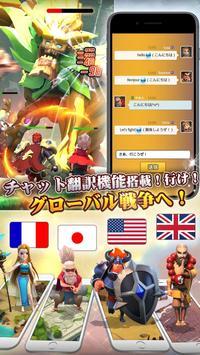 ファイナル・ヒーローズ (Final Heroes) スクリーンショット 3
