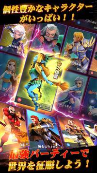 ファイナル・ヒーローズ (Final Heroes) スクリーンショット 4