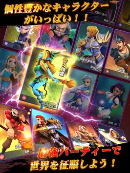 ファイナル・ヒーローズ (Final Heroes) スクリーンショット 9