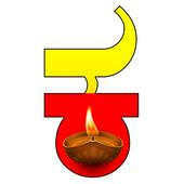 Kannada Stickers icon