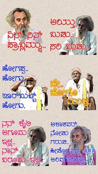 Kannada Stickers screenshot 2