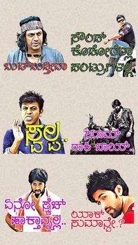Kannada Stickers screenshot 14