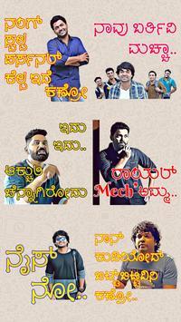 Kannada Stickers screenshot 1
