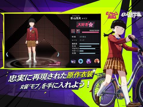 非人類学園 screenshot 13