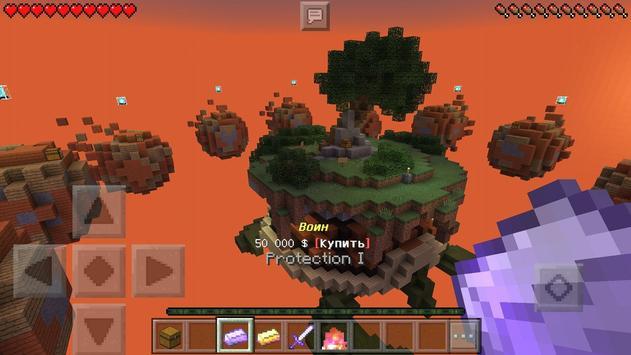 Список серверов для Minecraft Pocket Edition capture d'écran 2