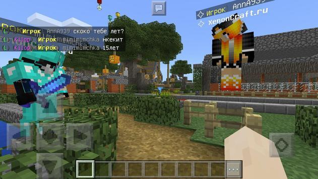 Servers list for Minecraft Pocket Edition screenshot 1