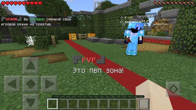 Servers list for Minecraft Pocket Edition screenshot 3