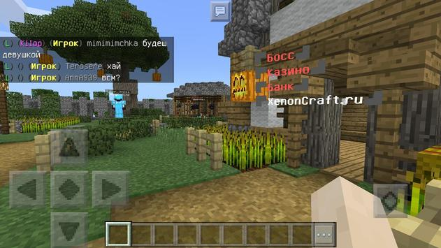 Servers list for Minecraft Pocket Edition screenshot 5
