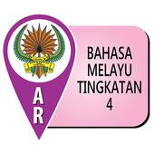 AR DBP Bahasa Melayu Tingkatan 4 icon