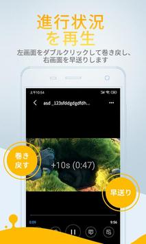 Xfplay スクリーンショット 3