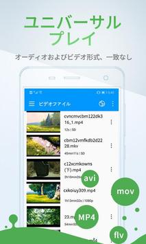 Xfplay スクリーンショット 1