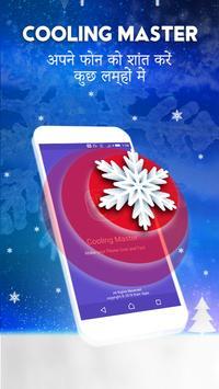 कूलिंग मास्टर - फोन कूलर (फास्ट सीपीयू कूलर) स्क्रीनशॉट 7