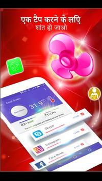 कूलिंग मास्टर - फोन कूलर (फास्ट सीपीयू कूलर) स्क्रीनशॉट 9