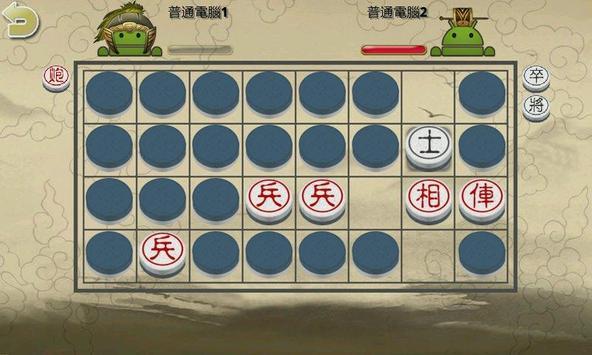 暗棋2 poster