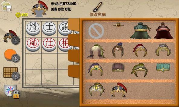 暗棋2 screenshot 2