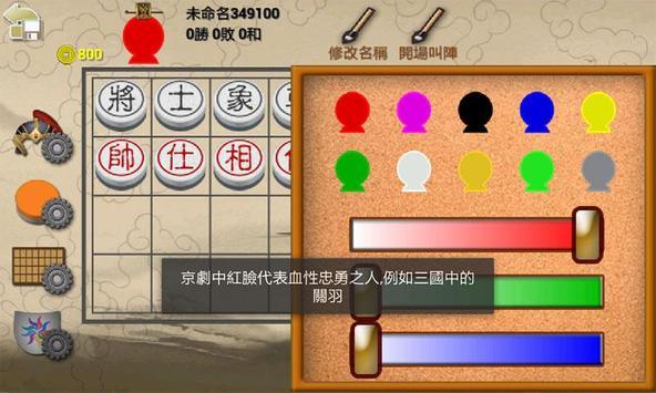 暗棋2 screenshot 3