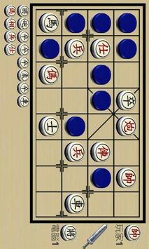 Chinese Dark Chess poster