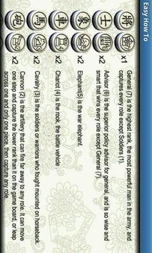 Chinese Dark Chess screenshot 4