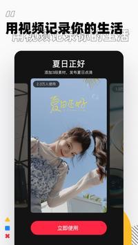 小红书 screenshot 2