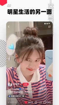 小红书 screenshot 5
