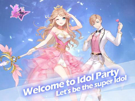 Idol Party poster