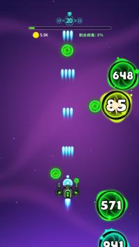 Virus Blast Bio - Galaxy Attack screenshot 1