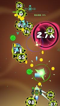 Virus Blast Bio - Galaxy Attack screenshot 2