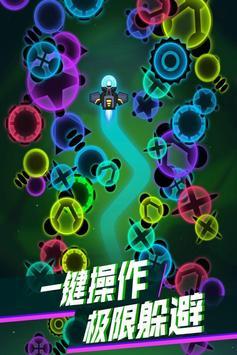 Virus Blast Bio - Galaxy Attack screenshot 4