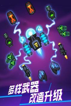 Virus Blast Bio - Galaxy Attack screenshot 5
