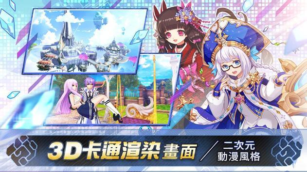 幻想神域R screenshot 6