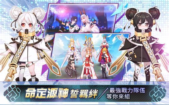 幻想神域R screenshot 17