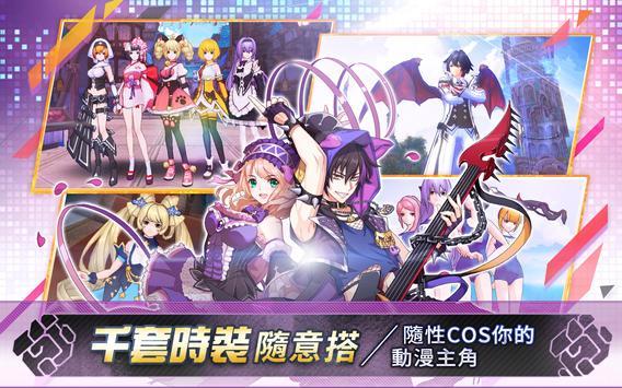 幻想神域R screenshot 20