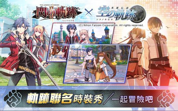 幻想神域R screenshot 21