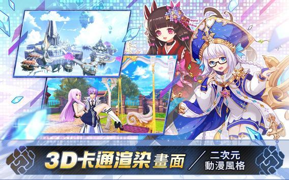 幻想神域R screenshot 22