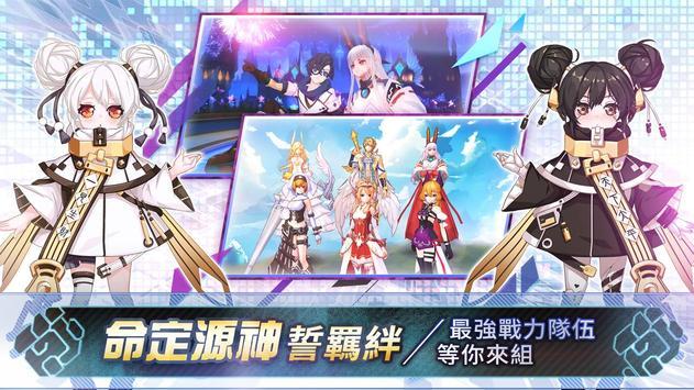 幻想神域R screenshot 2
