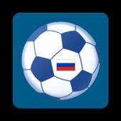 Russian Premier League icon