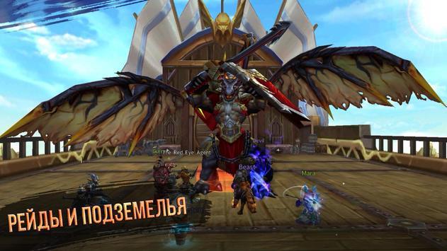 Era of Legends скриншот 1