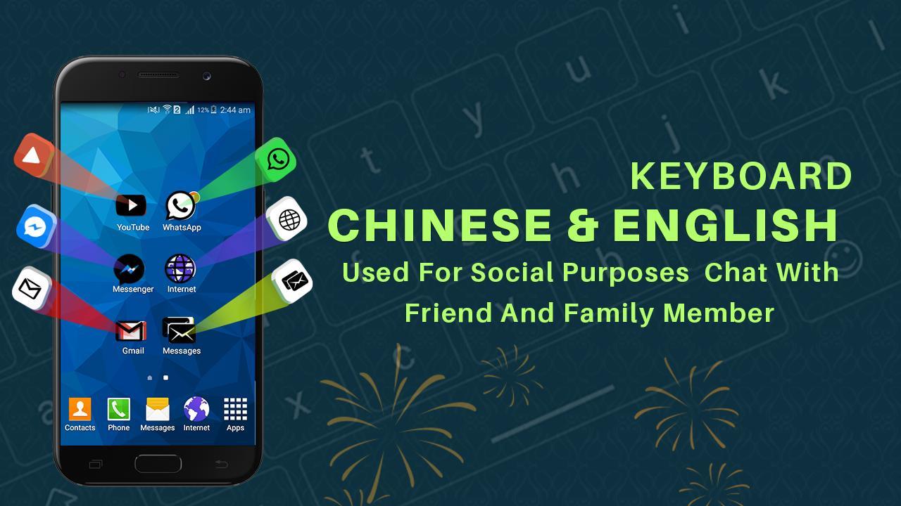 Chinese Keyboard for Android - APK Download