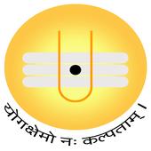 Kailash Shikhare icon